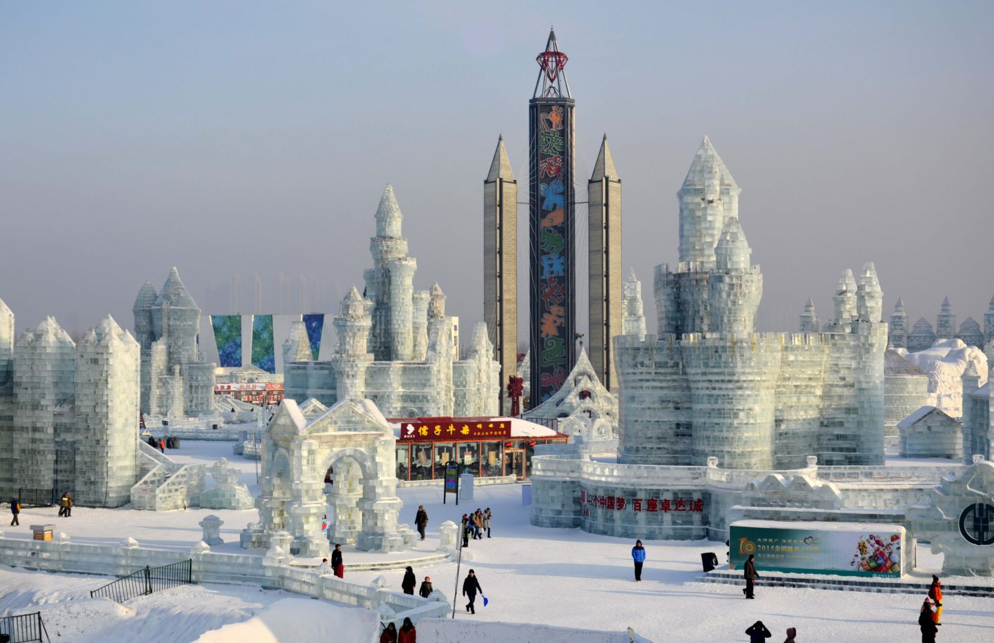 Harbin ice festival during the day