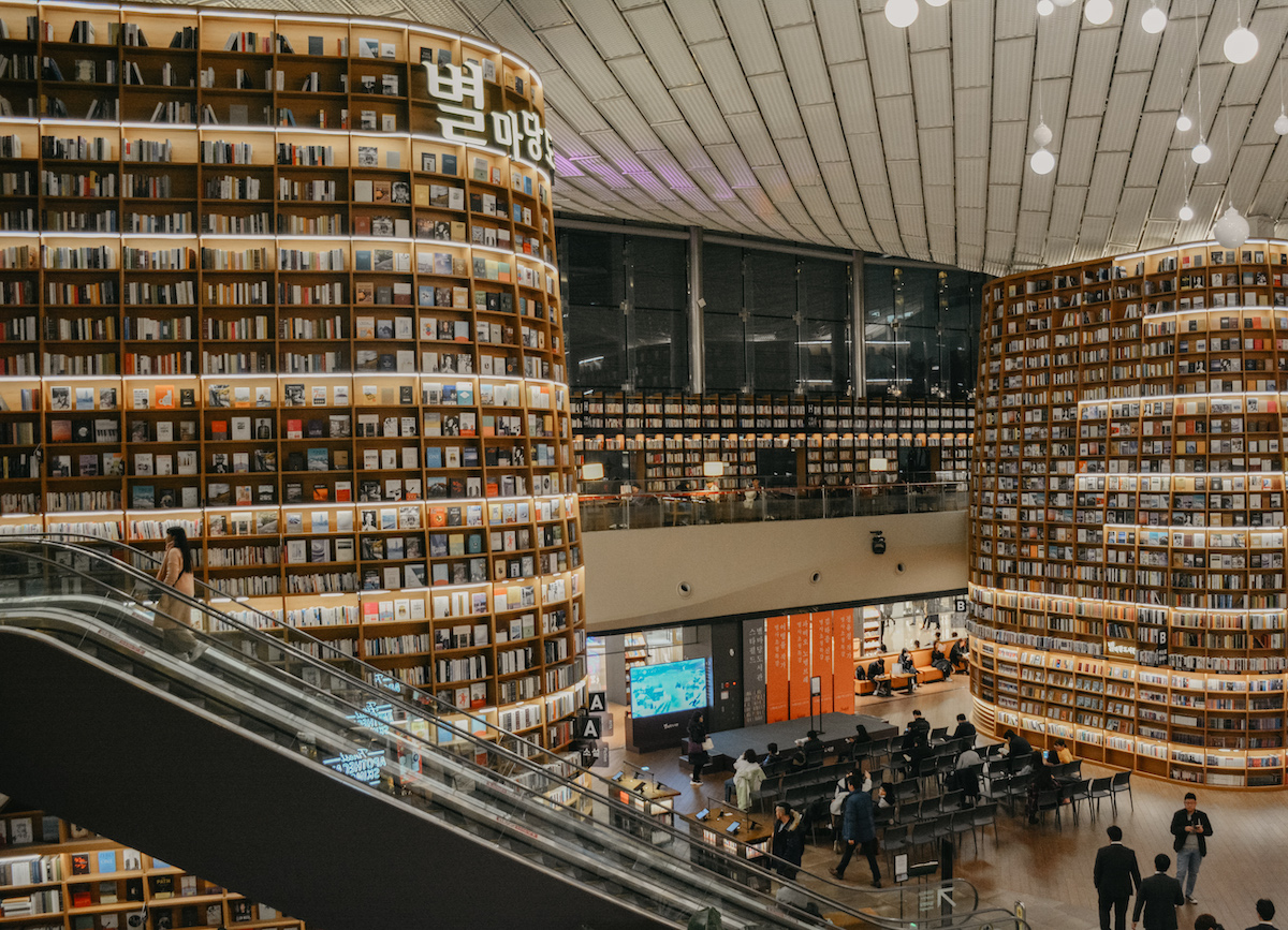 Starfield Library, Seoul