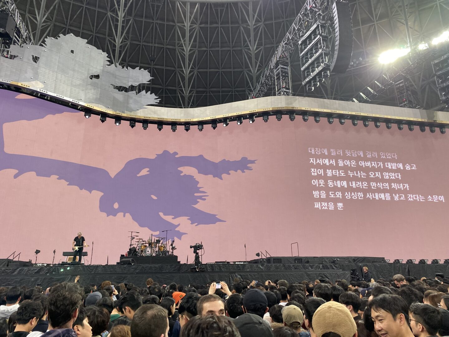 Before the band came on in Seoul
